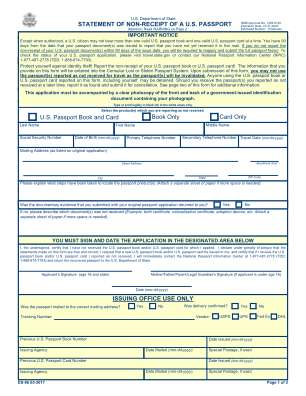 Ds 86 2017 2019 Form